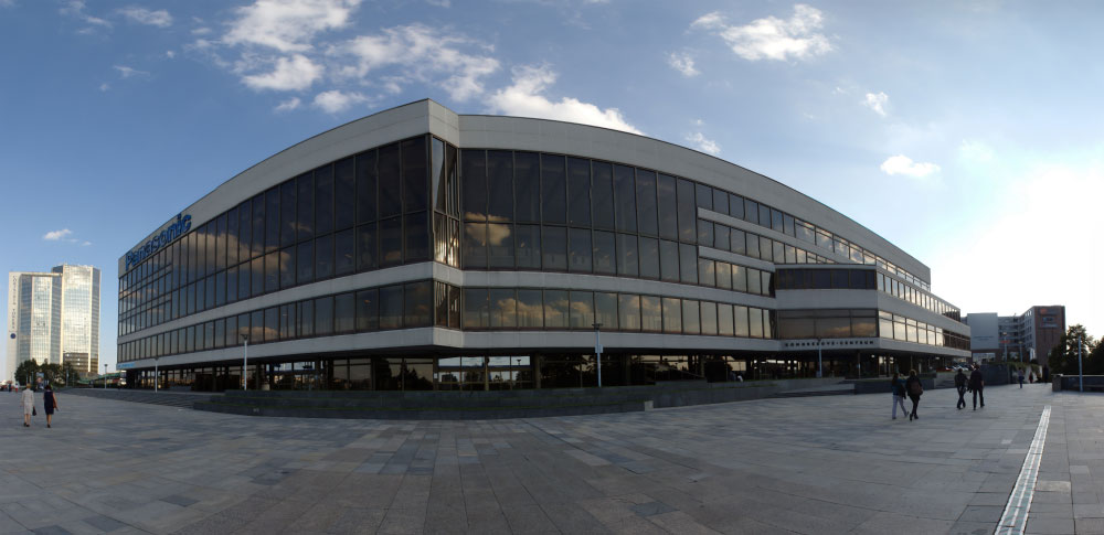 Image of Prague Congress Centre